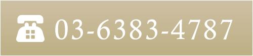 0363834787